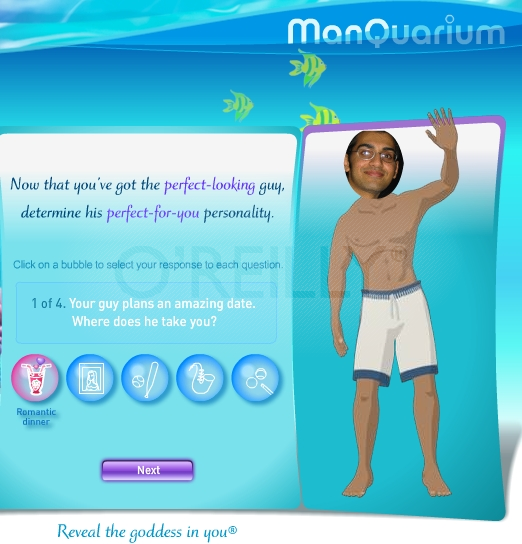The Gillette ManQuarium interactive game